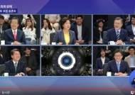 """[대선 4차 TV토론] 안철수-심상정 옥신각신에 홍준표 """"심, 말로는 못이겨"""""""