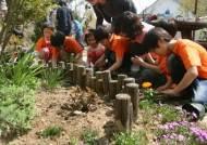 힐리언스 선마을 '꼬마정원사 프로그램' 참가자 모집