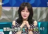 <!HS>김혜은<!HE>, 초호화 아파트 '화제' … 남편 직업 보니