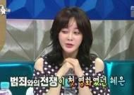 김혜은, 초호화 아파트 '화제' … 남편 직업 보니