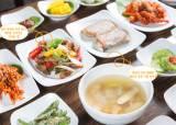 [땅이야기 맛이야기] 경남(21) 자연의 맛과 향으로 가득한 청정밥상, 삼일식당