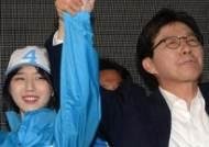 """홍대 앞 간 유승민 딸 유담 """"저희 아버지, 개혁 단행할 능력있는 분"""""""