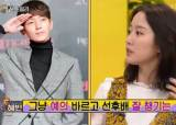 "<!HS>전혜빈<!HE> ""이준기와 형·동생 사이였는데…"" 연인 발전 계기는"