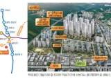 [주택건설 명가] 교통 호재 많은 역삼지구, 최고 46층 중소형 2981가구