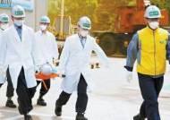 [안전 경영] 사업장별 특성 맞춘 사고 대응훈련 실시