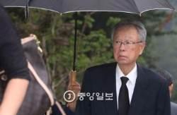 박희태 전 국회의장, '골프장 캐디 성추행' 유죄 확정
