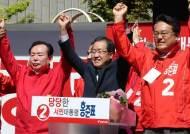 """홍준표 """"사법시험 유지, 교원 정치행위 금지"""""""