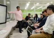 이화여대, 올해 '대학역량강화' 정부 지원 최대 30% 삭감