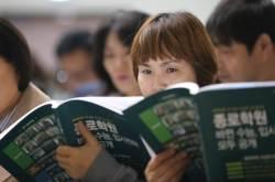 사교육업계가 떨고 있는 공약 1위는?...'특목고,자사고 폐지'