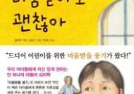 [소년중앙] 서평 쓰고 책선물 받자!