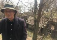 한센인의 수난 1세기를 보여주는 소록도 보존 프로젝트 이끄는 조성룡 성균관대 석좌교수