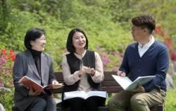 [시민마이크] 볕 좋은 아파트에 노후까지 보장 … 장애인 재산 지켜준 '신탁 드림팀'