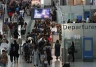 중국 사드보복 타격에 해외 여행객 증가로 1~3월 서비스수지 적자 사상 최대