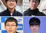 김지석, 3년 만에 GS칼텍스배 정상 재도전