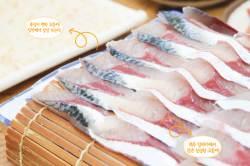 [땅이야기 맛이야기] 제주(2) 고등어회 맛에 반하다, 미영이네식당