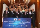 미국내 최대 지한파 조직 '주한미군전우회' 공식 출범