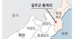 """""""<!HS>북한<!HE> <!HS>핵실험<!HE> 일정 늦춰질 가능성 높아"""""""