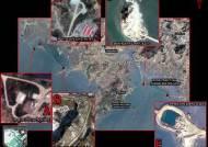 북한 '단골' 미사일발사장 서해 동창리 인근 섬에 무슨 일이…