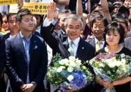 """국민의당 """"문준용 친구들의 왜곡된 우정이 안타깝다"""""""
