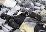 샤넬·프라다 등 14억원 상당 짝퉁 명품가방 만들어 판 형제