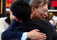 """""""홍대가 어디 있는지도 모릅니다""""...문재인 후보 암살 글 올린 20대 입건"""