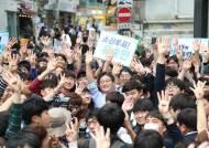 """'소신 투표' 유승민…""""권력에 직언하는 사회 만드는 게 정치 이유"""""""
