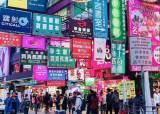 [글로벌J카페] 사드에 막힌 중국인 관광객 어디로 갔나