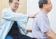 [가화만사성] 수술 않는 '하이브리드' 치료… 만성 허리디스크 잡는 첫걸음