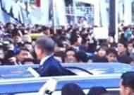 청와대 가는 길, '배려' 보여준 문재인 대통령