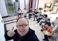 제2의 뽀로로 신화 쓰는 한국의 유아동 교육 동영상 '핑크퐁'