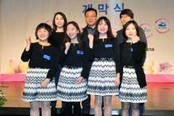 한국여자바둑리그 15일 PO 돌입