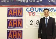 34지구 보궐선거 D-27…'19년 만의 꿈' 결선 시작