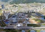 공항 이전, 혁신도시 육성 … 대구·경북 주요 사업 탄력 받나