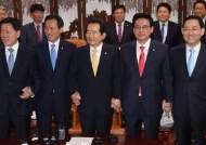 국회, 이낙연 총리 후보자 청문회 24~25일 진행한다
