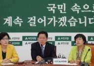 """국민의당 """"세월호 기간제 교사 순직 인정 지시 환영"""""""