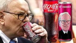 "<!HS>워런<!HE> <!HS>버핏<!HE> 따라하기, ""코카콜라같은 중국 기업 잡아라!"""