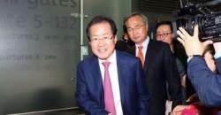 """홍준표 """"한국당 지지율 폭락...쇄신해야"""""""