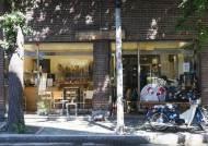 [라이프 스타일] 공장촌 사이 카페·갈비 골목 … '올드&뉴' 묘한 매력