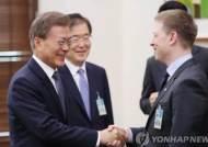 韓·美, 북핵 해결 관련 합의 내용 공개...4가지 조건은?