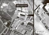 '시리아판 아우슈비츠' 감옥서 시신 태워 대량 학살 은폐한 듯