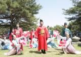 대한제국 마지막 황손이 경북 성주 찾은 까닭은