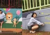 '생일 조공' 거절한 <!HS>아이유<!HE> 위한 팬들의 놀라운 '선물'