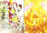 '언니들의 슬램덩크 2'에서 통편집된 티파니? 네티즌 주장 화제