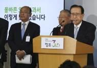 文, '국정교과서 총괄' 김정배 위원장 면직 처리