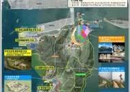 신공항 무산, 부산 가덕도 대규모 개발 이뤄진다.