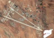 시리아, 美 폭격한 공군기지에 전투기·병력 재배치