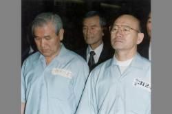 417호 대법정, 21년 전엔 전두환·<!HS>노태우<!HE> 재판