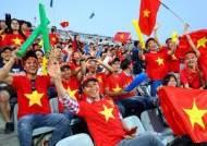 U-20 천안 축구경기장이 '베트남 홈구장'이 된 사연은