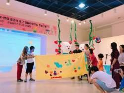 조아제약 장애아동 창작지원 사업 '프로젝트A' 결연식 열어