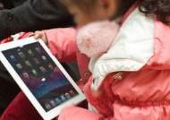 유아 5명 중 1명은 '스마트폰 과몰입'…유아에게 부정적 영향